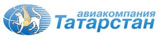 Авиакомпания Татарстан (Tatarstan Airlines)