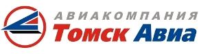 Авиакомпания Томск Авиа (Tomsk Avia)