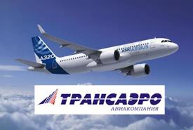Трансаэро и Airbus A320neo