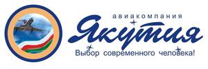 Авиакомпания Якутия (Yakutia Airlines)