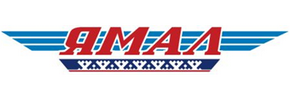 Авиакомпания Ямал (Yamal Airlines)